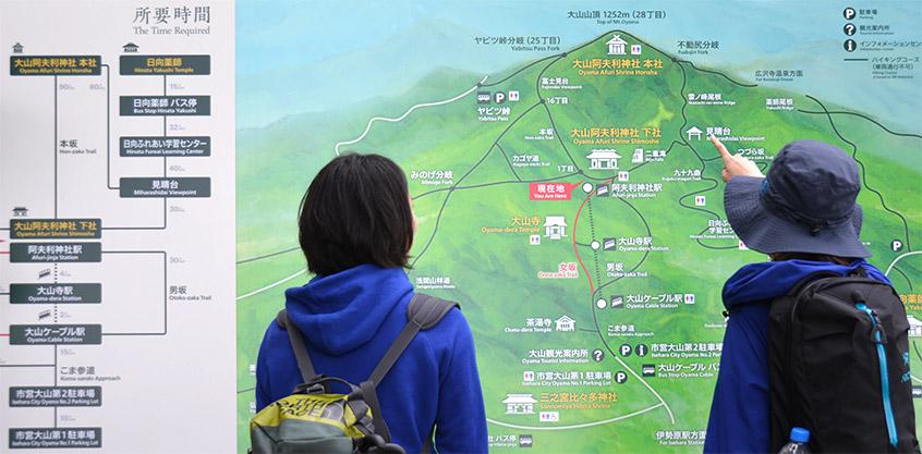 日本大山导视设计©GK Graphics