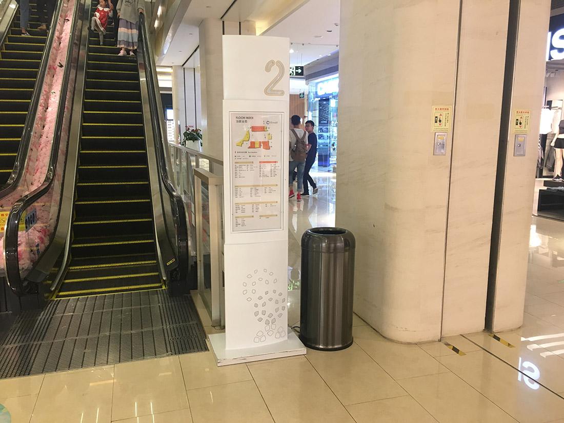 厦门世贸购物中心,厦门世贸emall标识设计,商业标识,综合体导视,标识设计公司,标牌设计 © EGD行走专辑