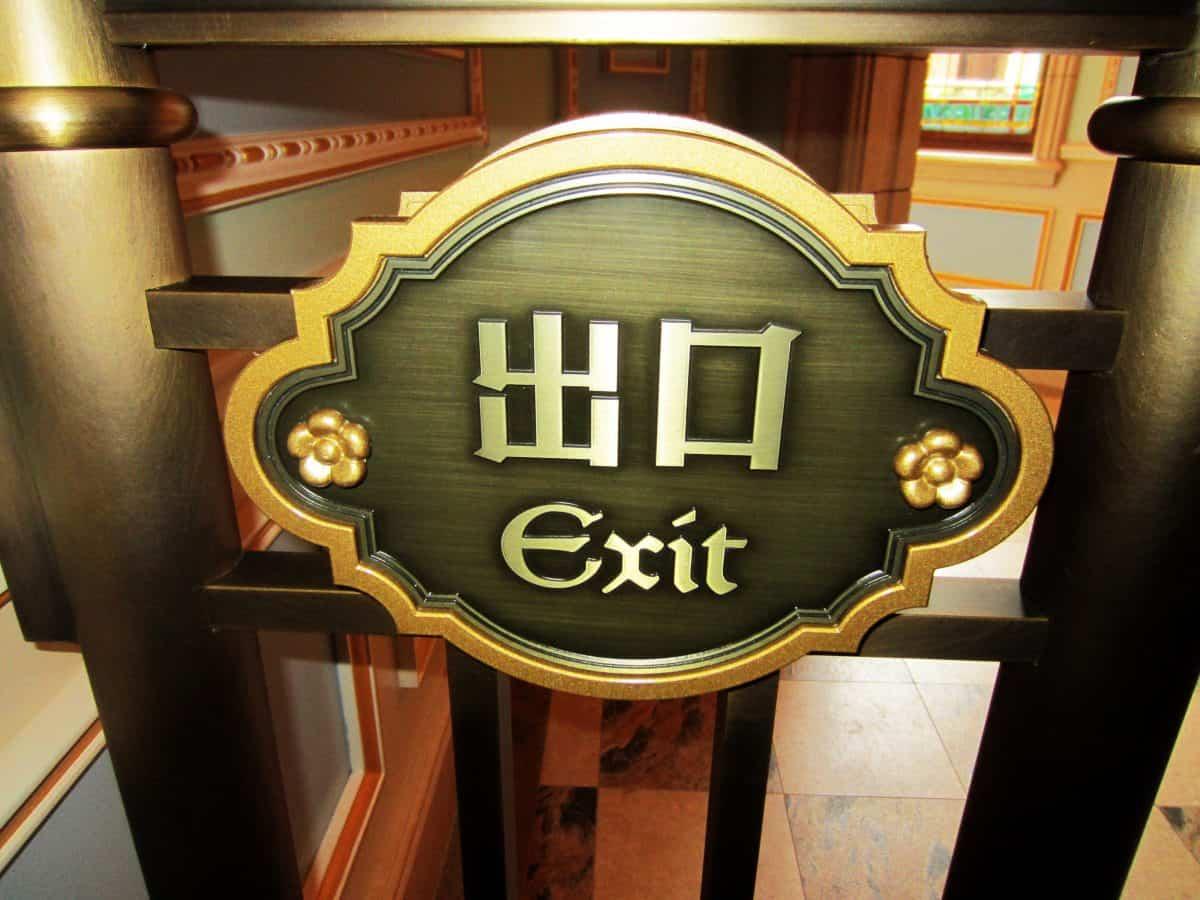 上海迪士尼乐园环境图形设计©CRĒO