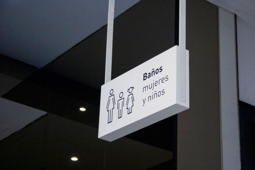 阿劳科公园购物中心内部导视设计©wayfinding