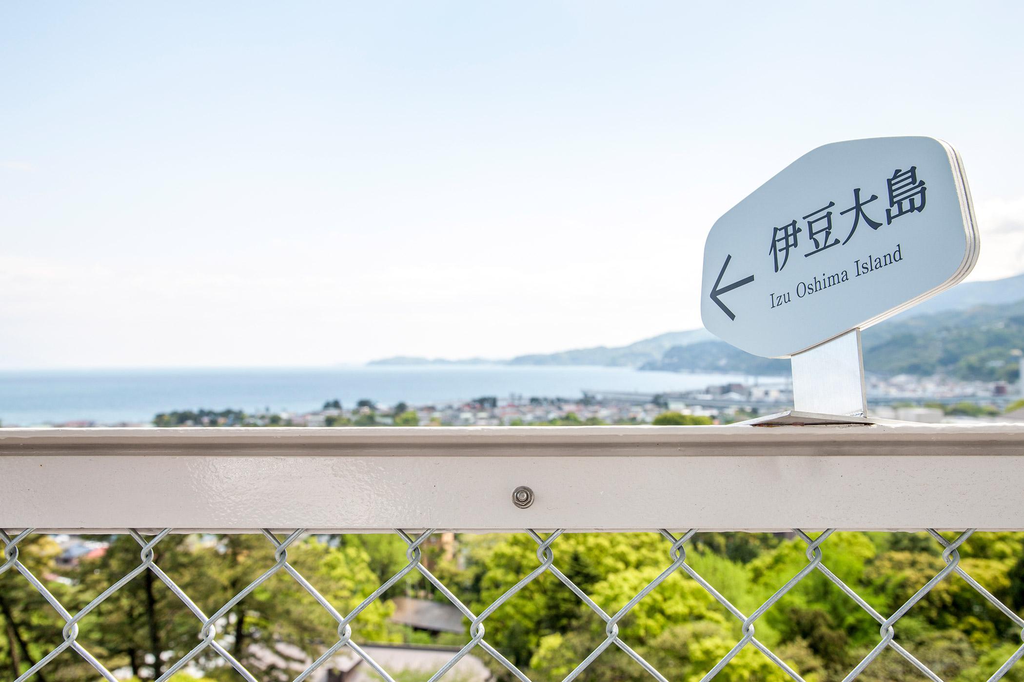 小田原城标识设计 © 6D
