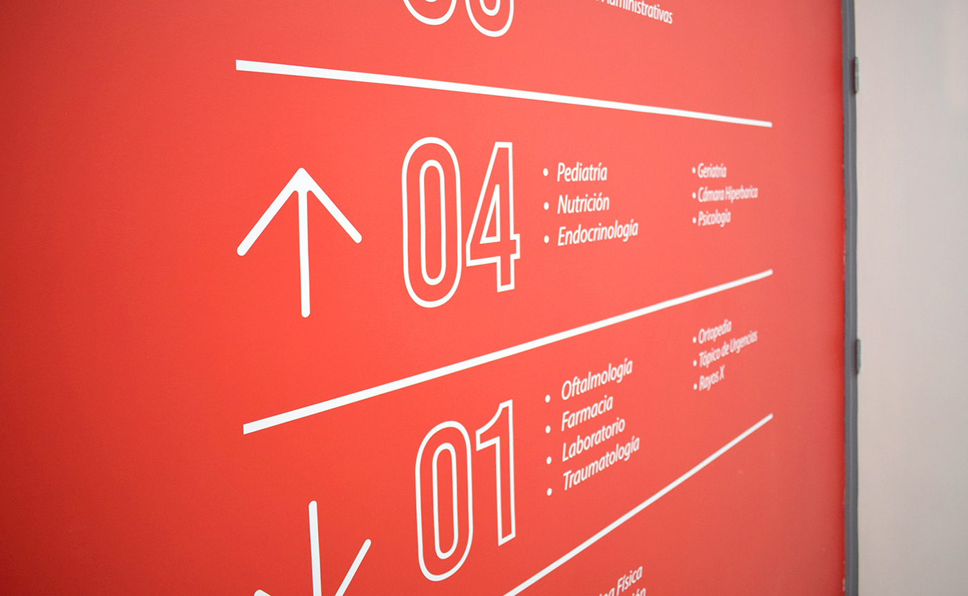 Humanidad Salud 总部标识设计©Diego Vega