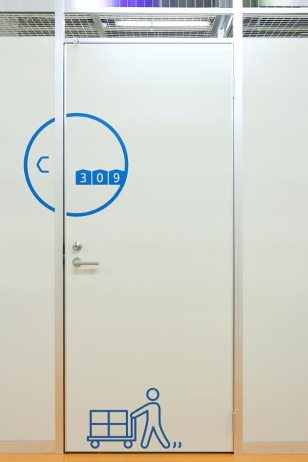 鹭沼站首家存储店标识设计©Gloriaarts