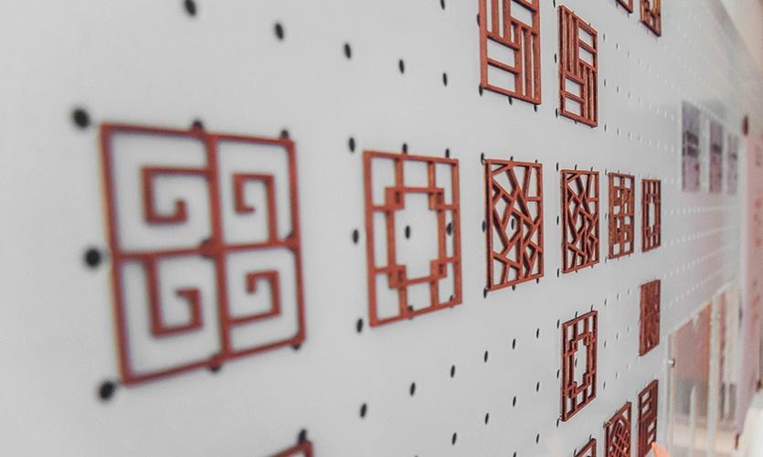 四平社区祥和楼标识设计©同济大学设计创意学院