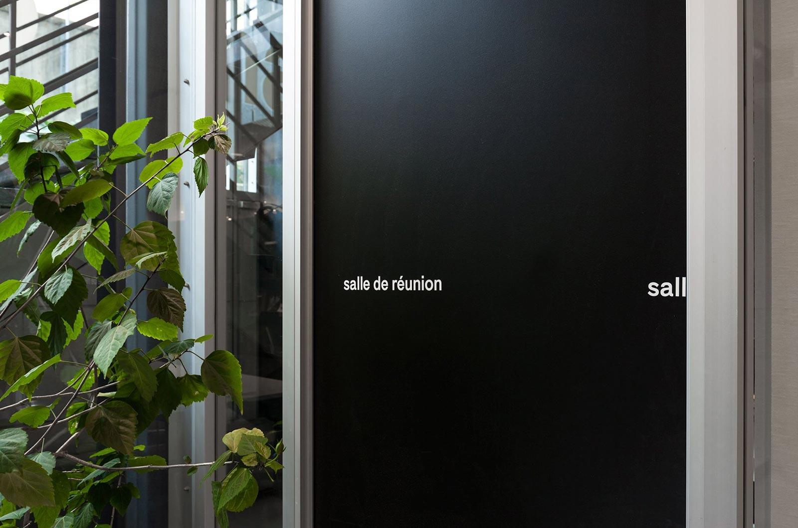 魁北克影片储藏馆标识设计©Jolin Masson