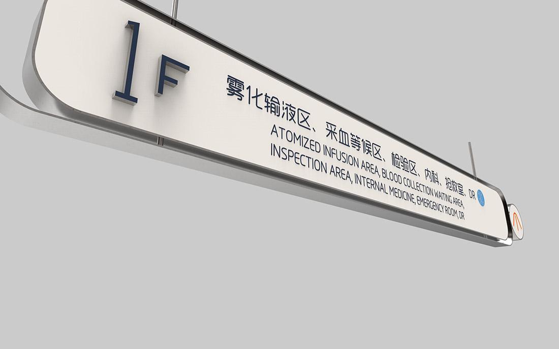 天津医方儿童医院环境图形设计及医院标识设计 © 北京灵顿品牌顾问有限公司