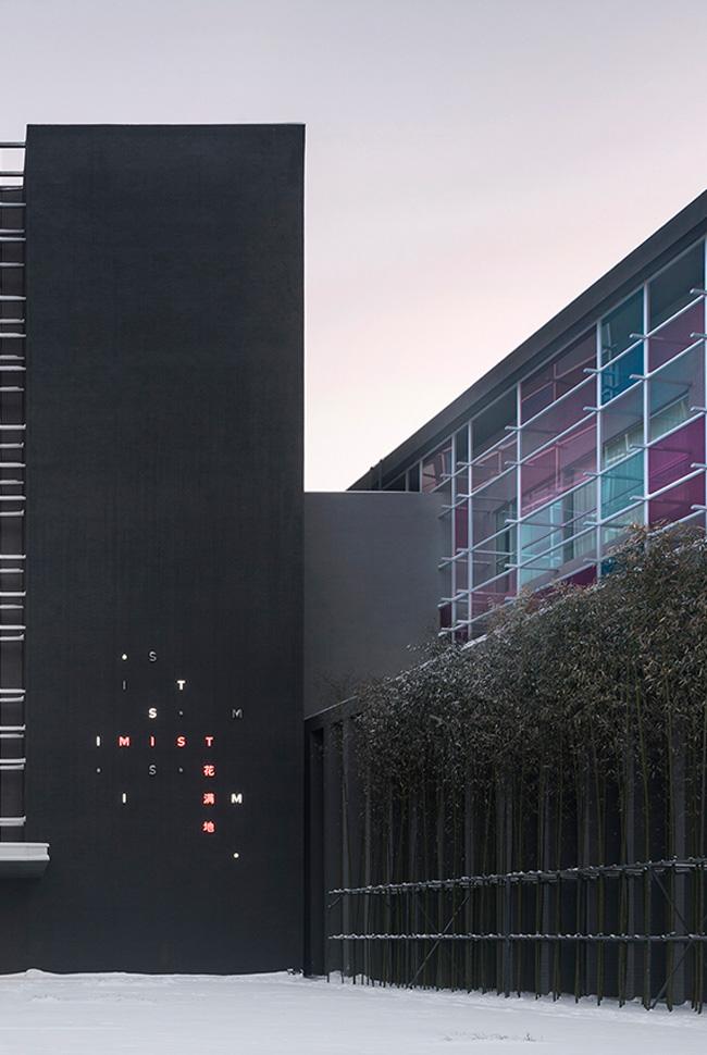 鄢陵建业花满地温泉酒店品牌设计,标识识计,导视设计 © Artless