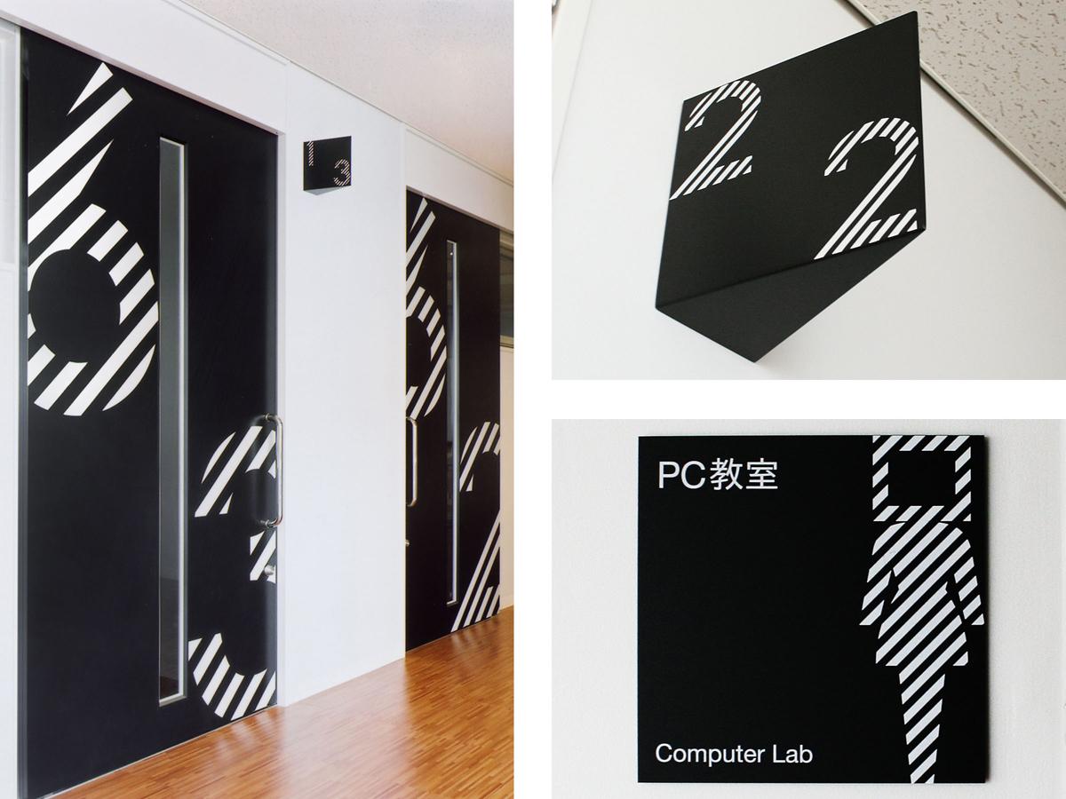 金蘭会高等学校・中学校标识设计 ©Eight Branding Design