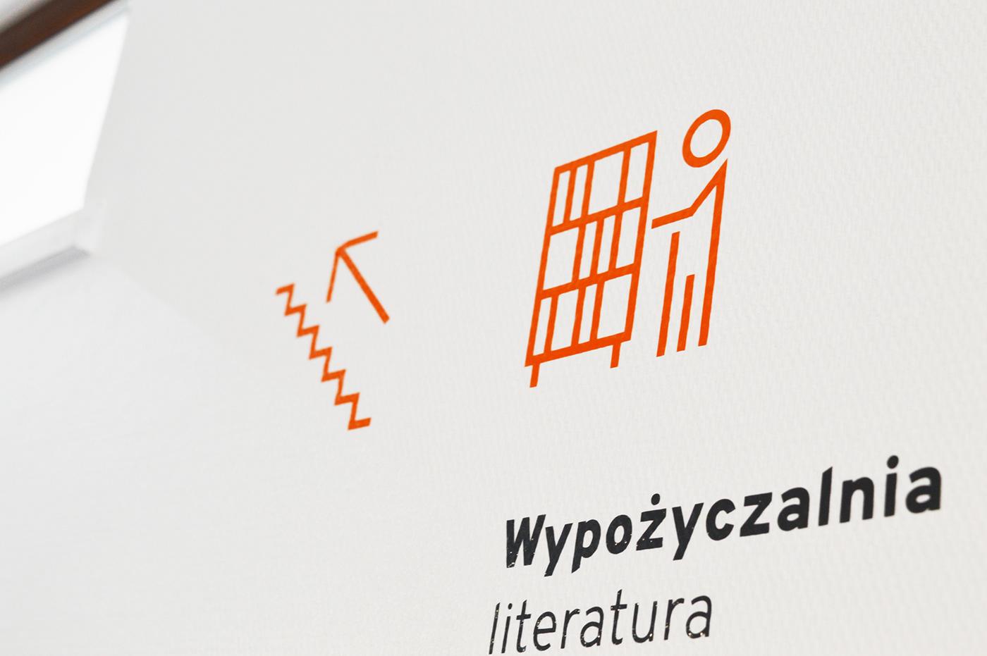 MEDIATEKA 文化站标识设计©muchaDSGN