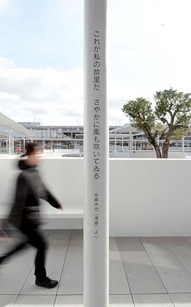 新山口北广场零站台标识设计©km-d
