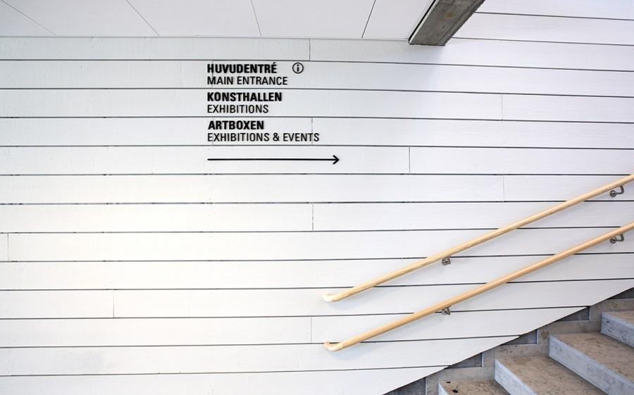 Artipelag艺术馆标识设计 © holmquistsign