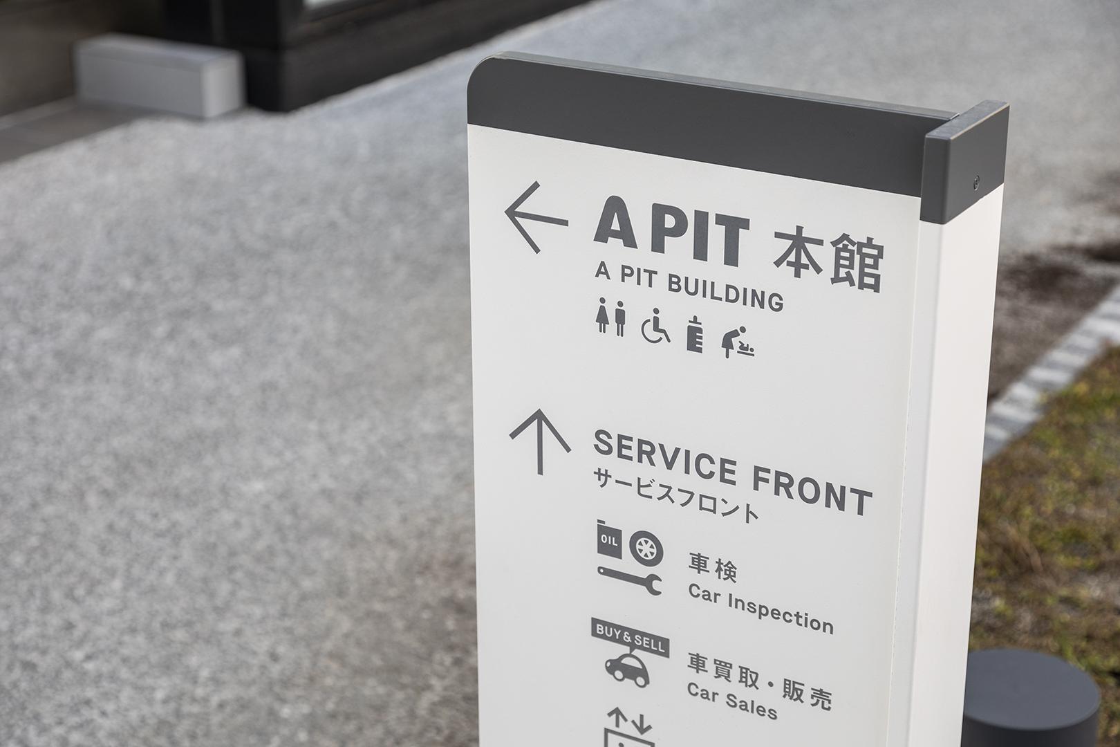 A PIT 标识系统设计 © hokkyok
