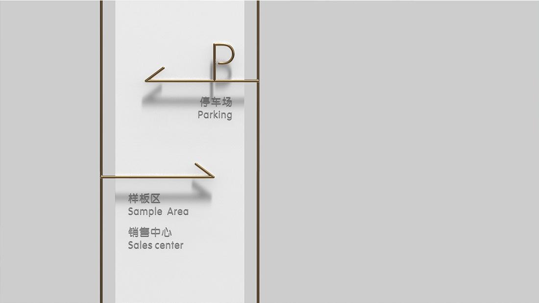 名门海宝湾导视设计 © 西东设计(深圳)有限公司