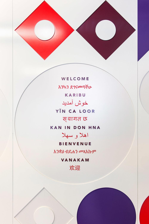 AMRC多元文化中心,l办公室标识设计,品牌设计 © We're Open