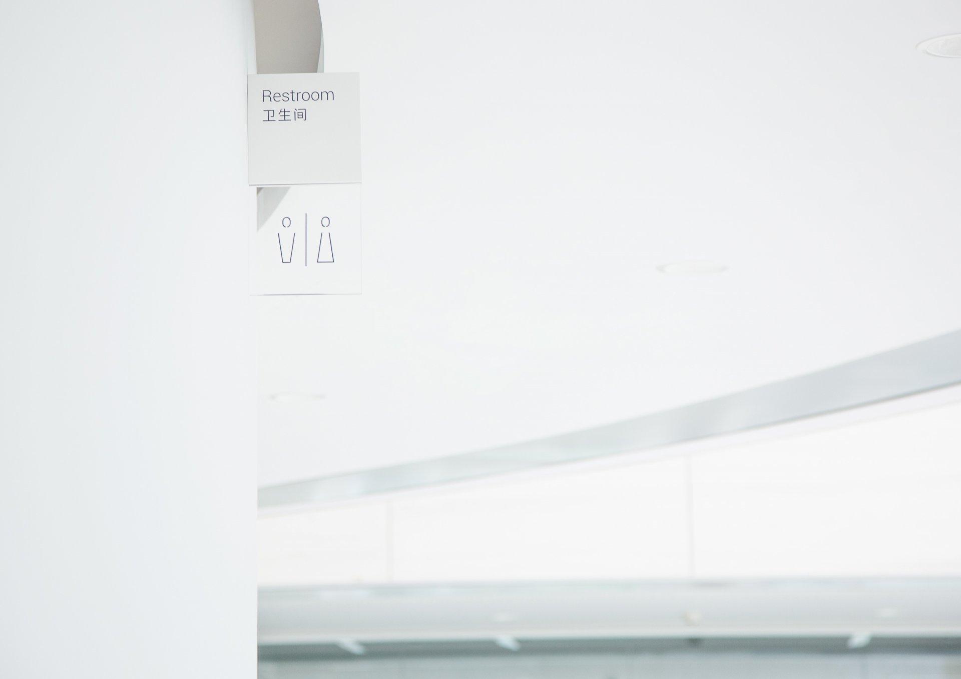 农夫山泉龙坞园区标识设计 © box brand design,合子品牌设计