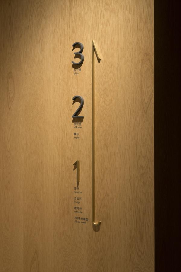 建业·J18超现代简约的标识 © artless