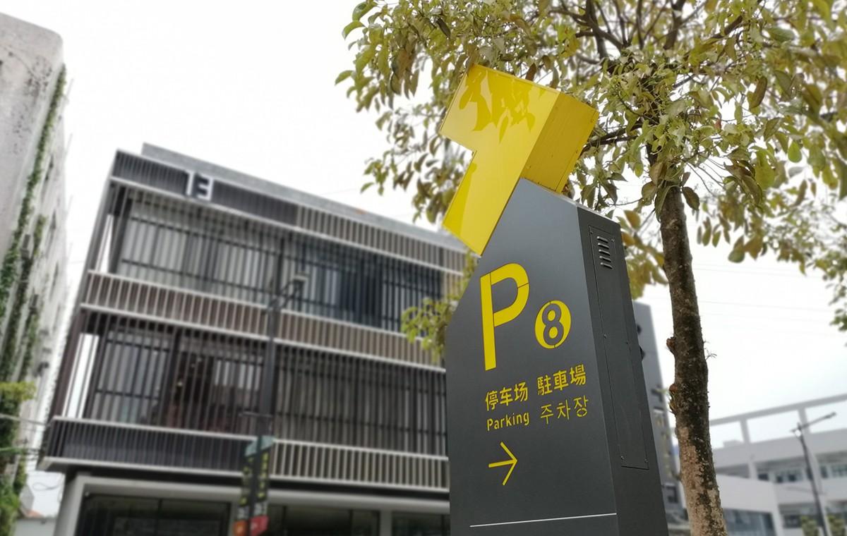 木矞设计 © 碧桂园广东33小镇文化创意产业园导视系统设计