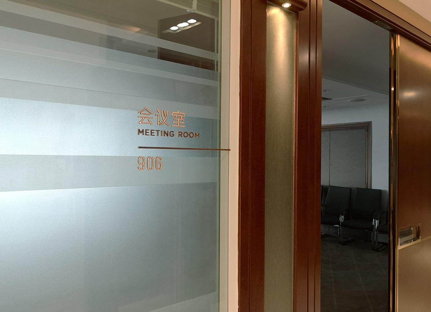 新豪方办公室导视系统设计 © 陈新军(深圳陈小军设计顾问有限公司)