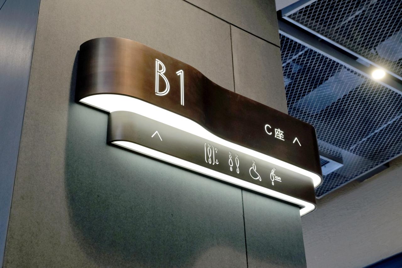 D5购物中心标识设计 © 棱镜设计