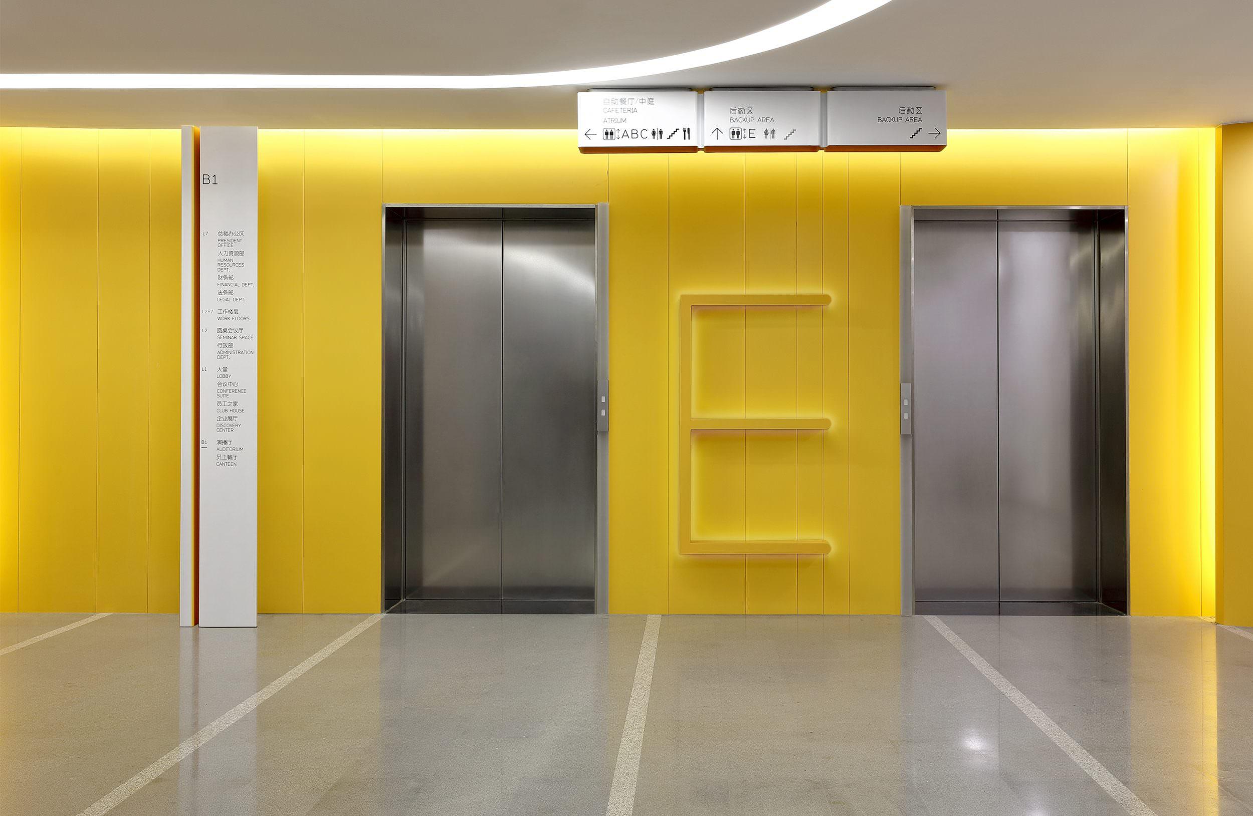 新浪微博北京总部办公室导视设计©Studio Ongarato